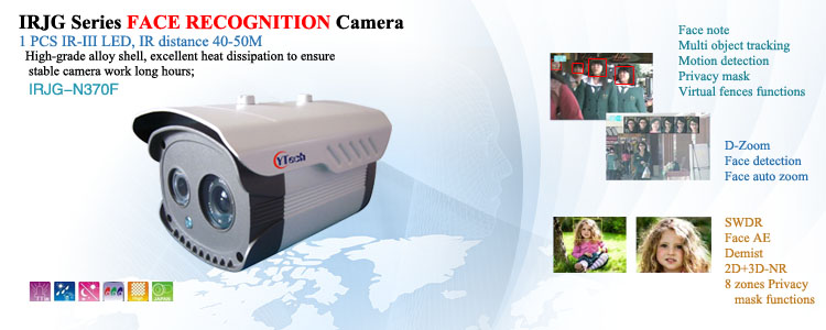 50M IR WaterProof Face Recognition Camera